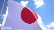 Japanese Flag video