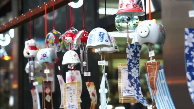 Japanese wind chime symbol of Summer season. Good souvenir video