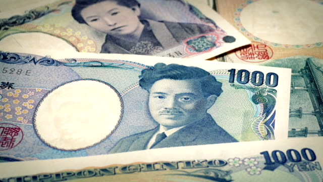 Japanese Yen Banknotes Rotating video