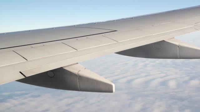 Jet wing detail. video