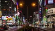 WS T/L ZI : Kabukicho crossing at Shinjuku in Tokyo, Japan video