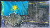 Kazakhistan flag and map animation video