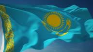 4K Kazakhstan Flag - Loopable video