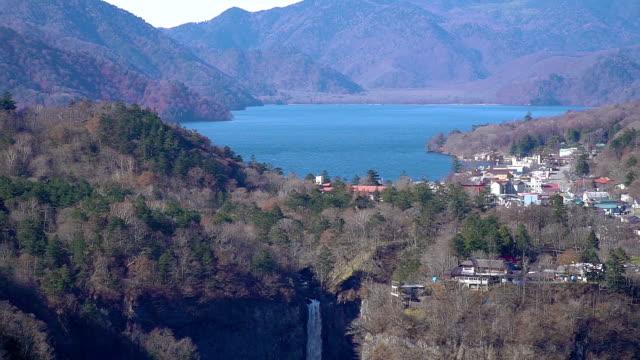 Kegon Falls , Nikko, Tochigi Prefecture, Japan video