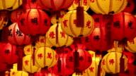 Kek Lok Si Temple Chinese Paper Lanterns video