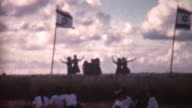 Kibbutz Folk Dancers 1962 video