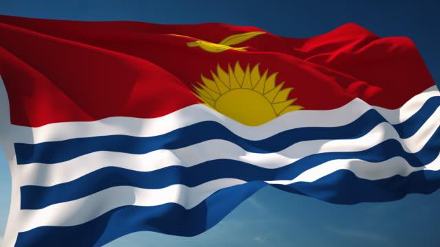 4K Kiribati Flag - Loopable video