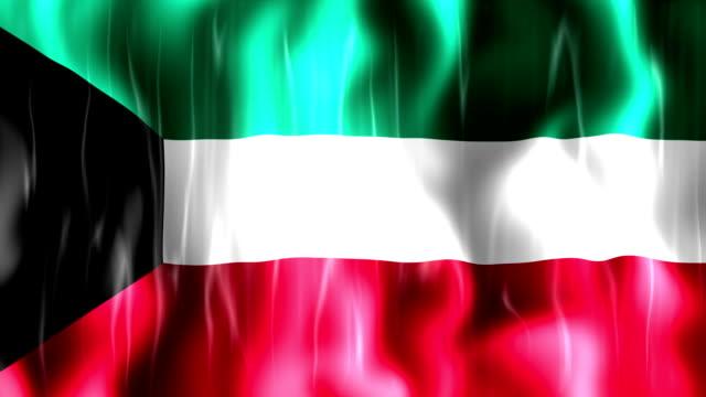 Kuwait Flag Animation video