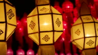 Lamp in Loi Krathong Traditional Festival in Thailand video