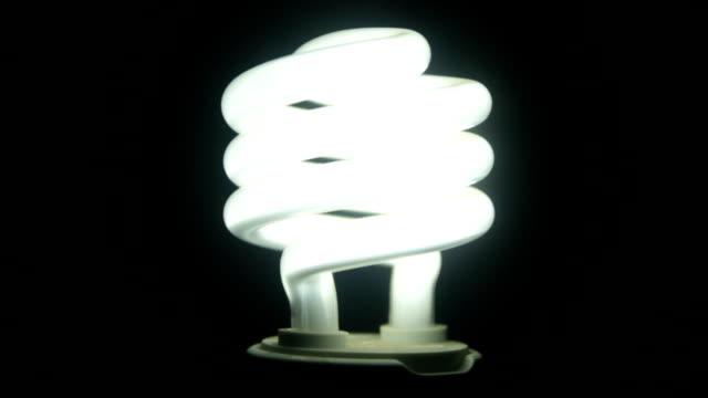 Lamp video