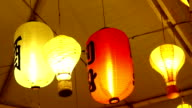 Lamps Japanese hanging video