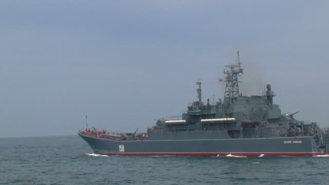 landing ship video