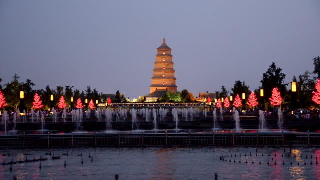 Landmark Big Wild Goose Pagoda in Xi'an, China video
