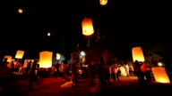 Lantern flying in the temple video