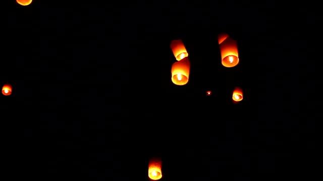 Lantern flying video