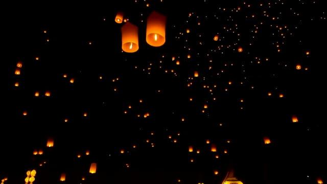 Lantern Traditional Festival video
