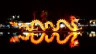 lantern video