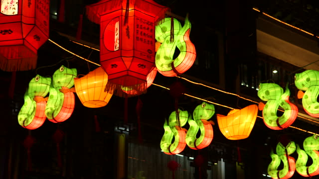 Lanterns at Chinese new year festival video