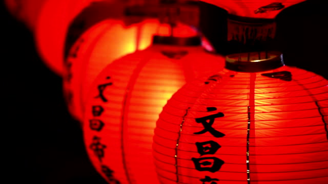 Lanterns video