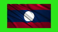 Laos flag waving,loopable on green screen video
