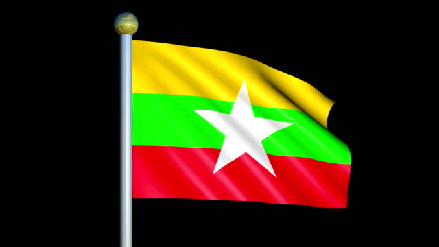 Large Looping Animated Flag of Myanmar video