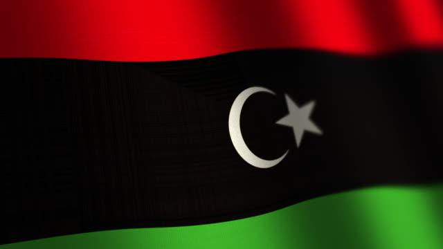 Libya flag - loop. 4K. video