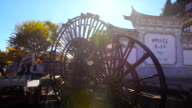 Lijiang Old Town in Yunnan video