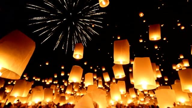 Loi Krathong Festival Of Chiang Mai Thailand video