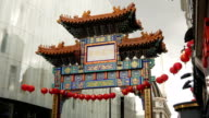 London Chinatown Archway. video