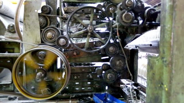 Loom machine video