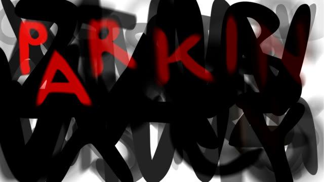 PARKINSON : loose, series 'assemble your message' (LOOP) video
