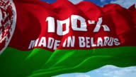 Made in the belarus video