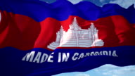 Made in the cambodia video