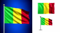 Mali flag - with Alpha channel, seamless loop! video