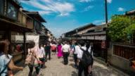 Matsubara-dori hyperlapse in Kyoto 4K video