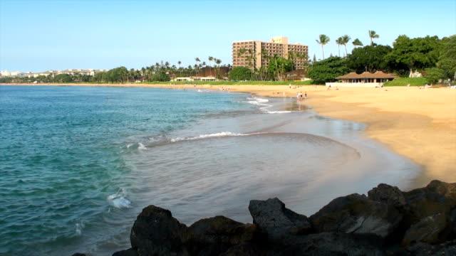 Maui video