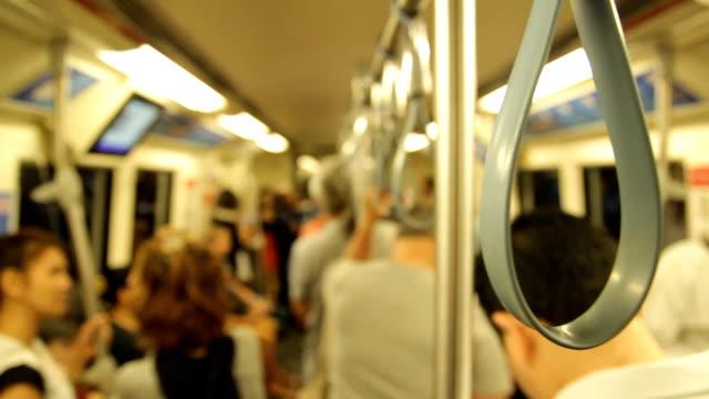 metro video