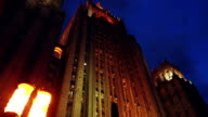 Ministry of Foreign Affairs Building in Moscow video