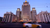 Ministry of Foreign Affairs of the Russian Federation and night traffic, Smolenskaya Square, Moscow, Russia video