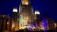 Ministry of Foreign Affairs of the Russian Federation, Smolenskaya Square, Moscow, Russia video