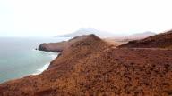 Mirador de las Amatistas, Cabo de Gata video