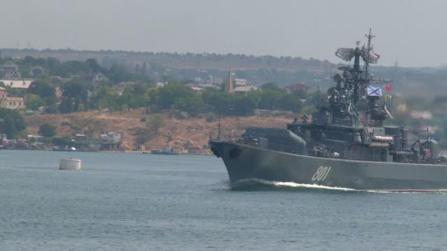 missile cruiser video