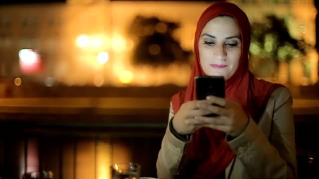 Modern Arab woman video