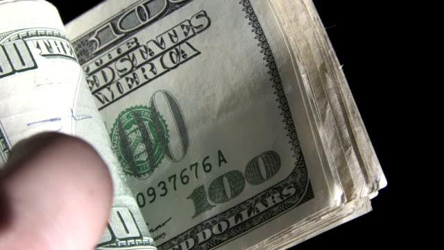Money Shuffle 4 video