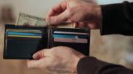 Money wallet        MO BU video