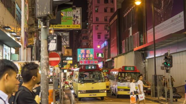 Mongkok, Hong kong street city with crown people. video
