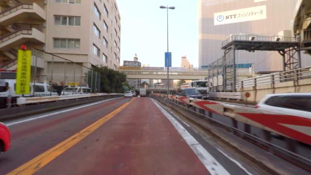 Morning drive in Tokyo - 4K- video