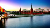 Moscow Kremlin and river video