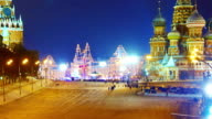 Moscow Kremlin at winter night. video