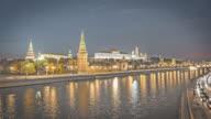 Moscow landmark view video